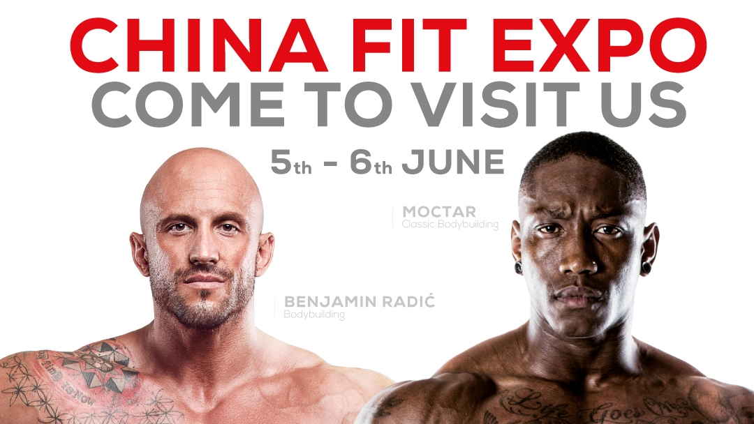 The 2018 Spring/Summer ChinaFit Fitness Convention