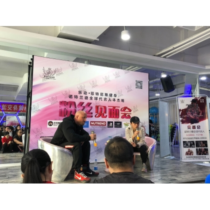 NUTREND ROADSHOW 2018 CHINA BENJI